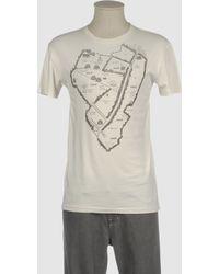 Worn By - Short Sleeve T-shirt - Lyst