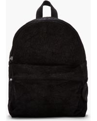 Silent - Damir Doma - Black Crinkled Nubuck Leather Broto Backpack - Lyst