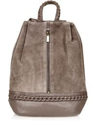 Topshop Covered Chain Backpack - Lyst