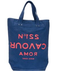 5preview - Large Slogan Print Tote - Lyst