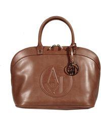 Giorgio Armani  Faux Leather Bugatti Bag - Lyst