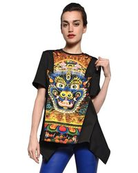 Just Cavalli Printed Heavy Jersey Top - Lyst