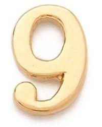 Jennifer Zeuner Jewelry Individual Number Earring - One - Lyst