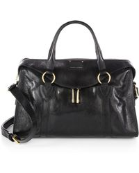 Marc Jacobs Large Fulton Satchel - Lyst