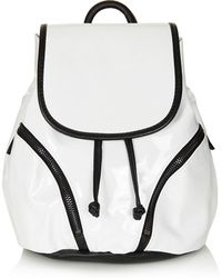 Topshop Patent Mini Backpack - Lyst