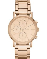 DKNY Lexington Rose Goldtoned Chronograph Watch Rose Gold - Lyst