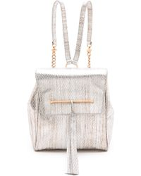 B Brian Atwood - Juliette Backpack - Lyst