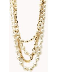Forever 21 Iconic Faux Pearls Necklace - Lyst