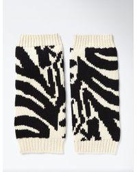 JOSEPH - Zebra Jacquard Leg Warmers - Lyst