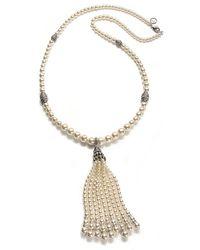 Ben Amun Pearl Tassel Necklace silver - Lyst
