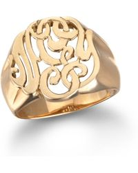 Ginette NY Lace Monogram Ring, Rose Gold - Lyst