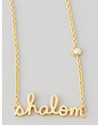 Shy By Sydney Evan - Shalom Necklace With Diamond - Lyst