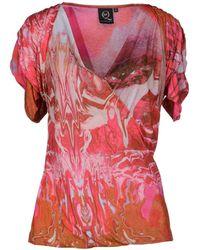McQ by Alexander McQueen Short Sleeve Tshirt - Lyst