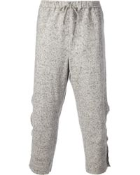 Individual Sentiments - Deconstructed Track Trousers - Lyst