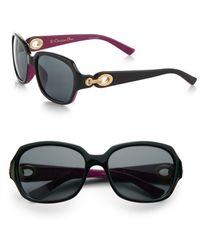 Dior Issimo Rectangular Sunglasses - Lyst