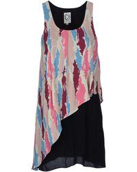 Dress Gallery Short Dress - Lyst