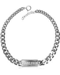 Jean Paul Gaultier - Gourmette Metal Chain Necklace - Lyst