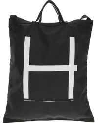 Haus By Golden Goose Deluxe Brand | Printed Tote Bag | Lyst