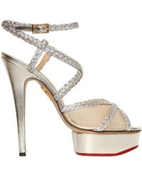 Charlotte Olympia 150mm Isadora Metallic Leather Sandals - Lyst