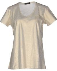 Ishikawa Short Sleeve Tshirt - Lyst