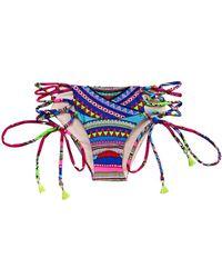 Mara Hoffman Ganesh Skyprint Bikini Briefs - Lyst