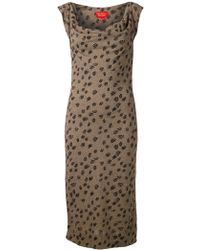 Vivienne Westwood Red Label Jersey Print Dress - Lyst