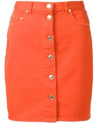 MSGM Button Front Denim Skirt - Lyst