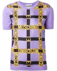 Moschino Logo Belt Print Sweater - Lyst