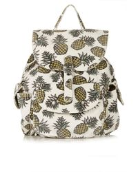 Topshop Pineapple Print Backpack - Lyst