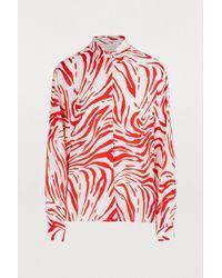 MSGM - Zebra Printed Shirt - Lyst
