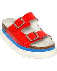 Au Jour Le Jour Leather Slide Sandals - Lyst