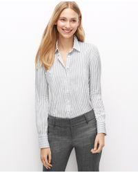 Ann Taylor Petite Stripe Perfect Shirt - Lyst