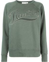 Etoile Isabel Marant Revolution Sweatshirt - Lyst