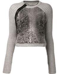 Reed Krakoff Cropped Zip Astrakan Sweater - Lyst