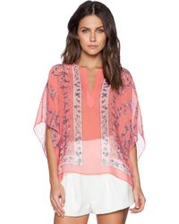 BCBGMAXAZRIA Dove Top - Lyst