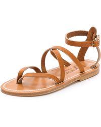 K. Jacques Epicure Sandals - Pul Natural - Lyst