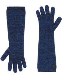 Tru Trussardi - Gloves - Lyst