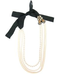 Weekend Max Mara W Medea Necklace - Lyst