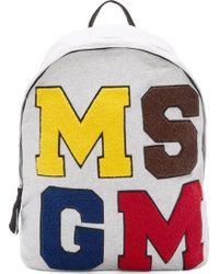 MSGM - Heather Grey Varsity Backpack - Lyst
