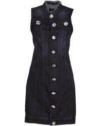 Christopher Kane Black Short Dress - Lyst
