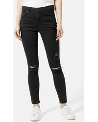 Topshop Moto 'Leigh' Ripped Skinny Jeans - Lyst