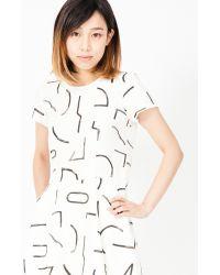 Dusen Dusen - Geometric-Print Cotton T-Shirt Dress  - Lyst