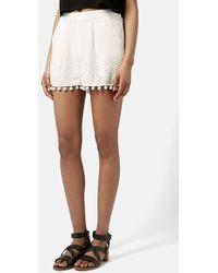 Topshop Pompom Shorts beige - Lyst