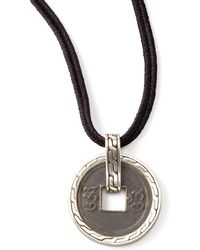 John Hardy Ancient Coin Cord Necklace - Lyst