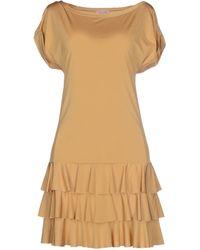 Agogoa Short Dress - Lyst
