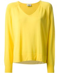 Acne Studios Once Boxy Knit Sweater - Lyst