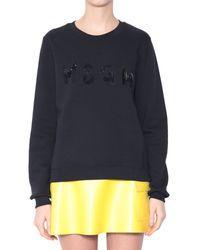 MSGM Sweatshirt Logo Embroidery - Lyst