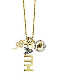 Kacey K Spirited Charm Necklace - Lyst