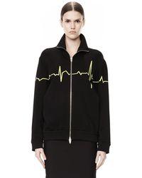 Alexander Wang Heartbeat Track Jacket - Lyst