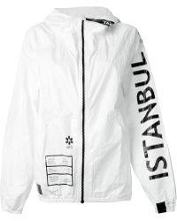 Ueg - Istanbul Printed Parka Jacket - Lyst